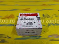 23040-23351 Кольца поршневые стд. оригинал Hyundai Elantra