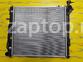 25310-2B990 Радиатор охлаждения HCC Halla оригинал Hyundai Getz