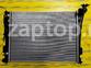 25310-3S650 Радиатор охлаждения оригинал Hyundai Sonata | Opirus