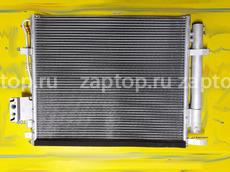 97606-2P000 Радиатор кондиционера HCC оригинал Sorento